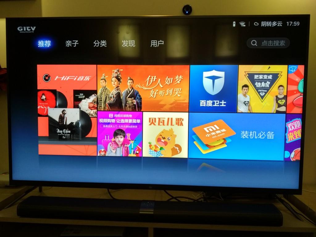 Xiaomi Lifestyle Store Shanghai China-59