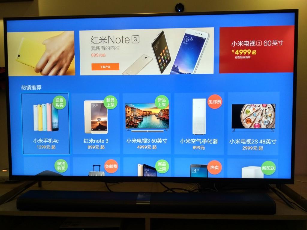 Xiaomi Lifestyle Store Shanghai China-60