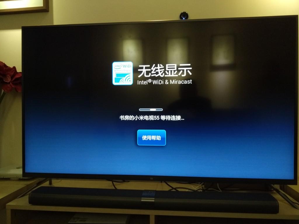 Xiaomi Lifestyle Store Shanghai China-64