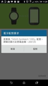 code on phone
