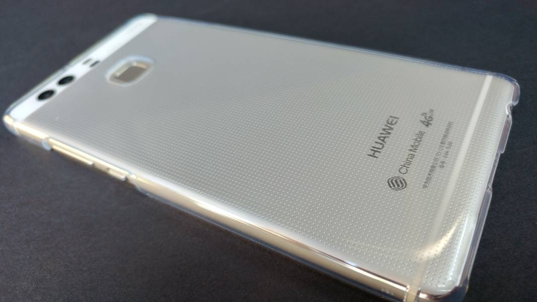 Huawei P9- The First Pure Huawei Flagship USB Type-C Phone ...