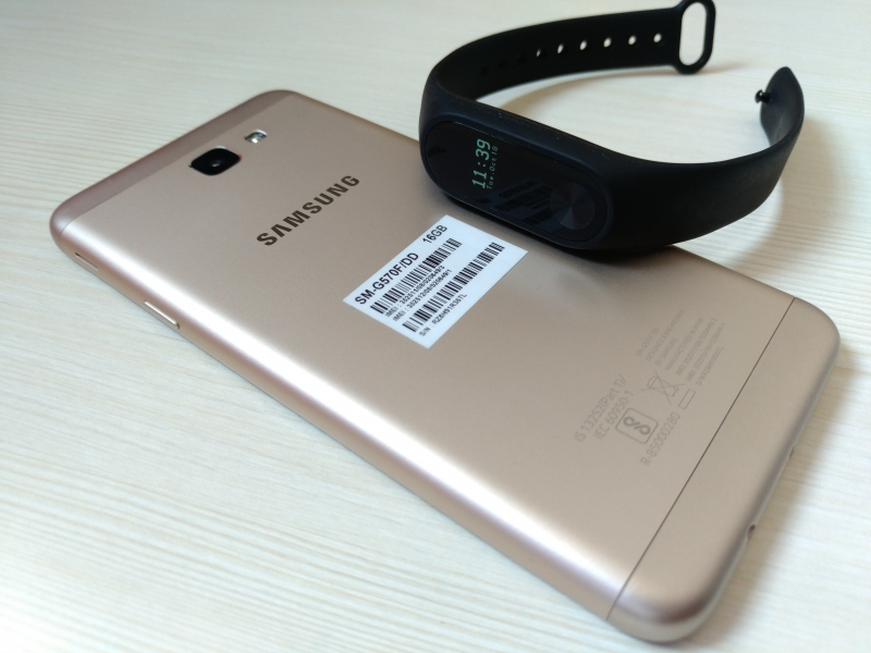 How To Set Up The Mi Band 2 On Your Samsung Galaxy J5