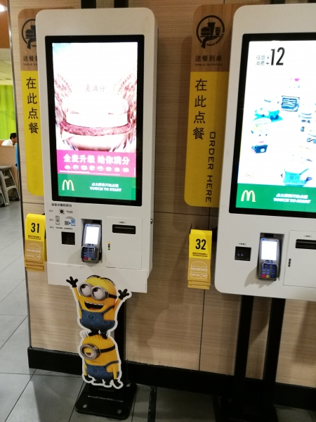 China Mobile Payment Systems Make The Rest Of Us Feel Like