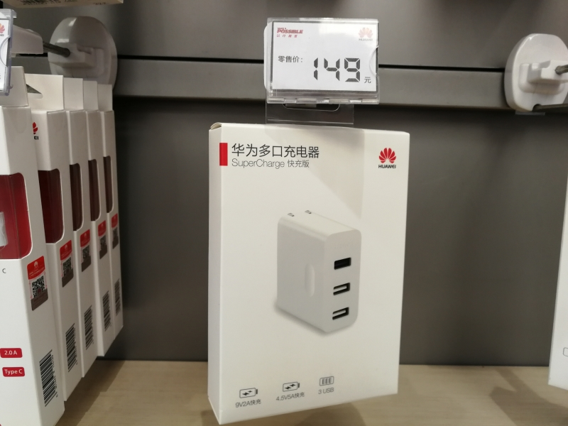 Recommended for SuperCharge MultiPort Charger by Huawei